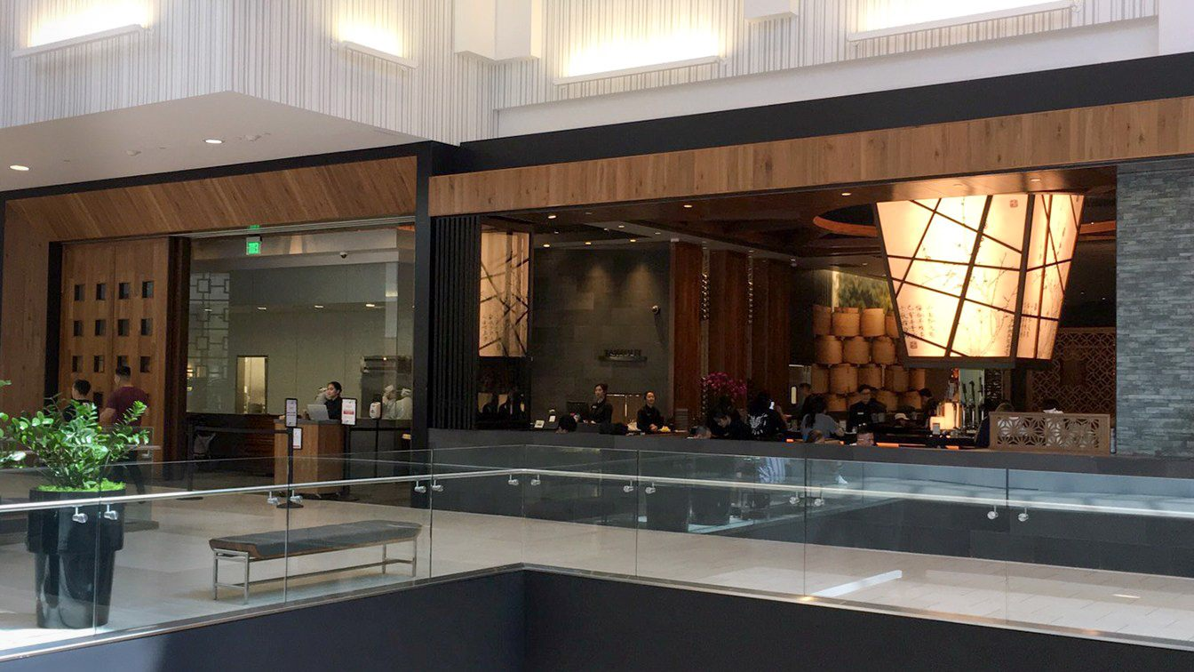 An exterior shot of the outside of Din Tai Fung in Arcadia at the Westfield Santa Anita.