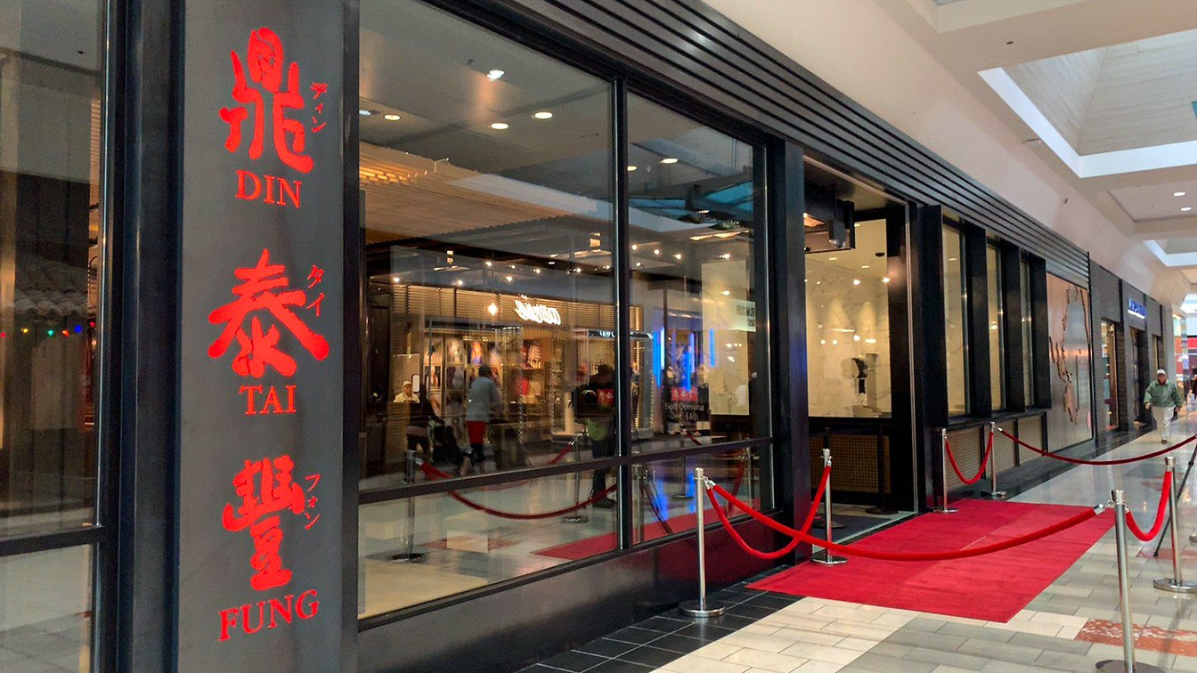 An exterior shot of Din Tai Fung in Portland.
