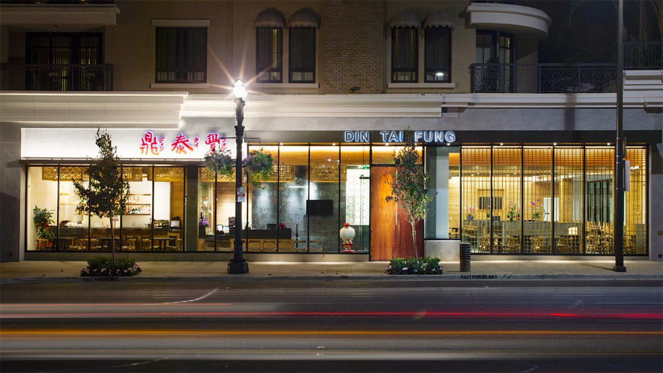 A shot of the exterior at Din Tai Fung in Glendale at the Americana.