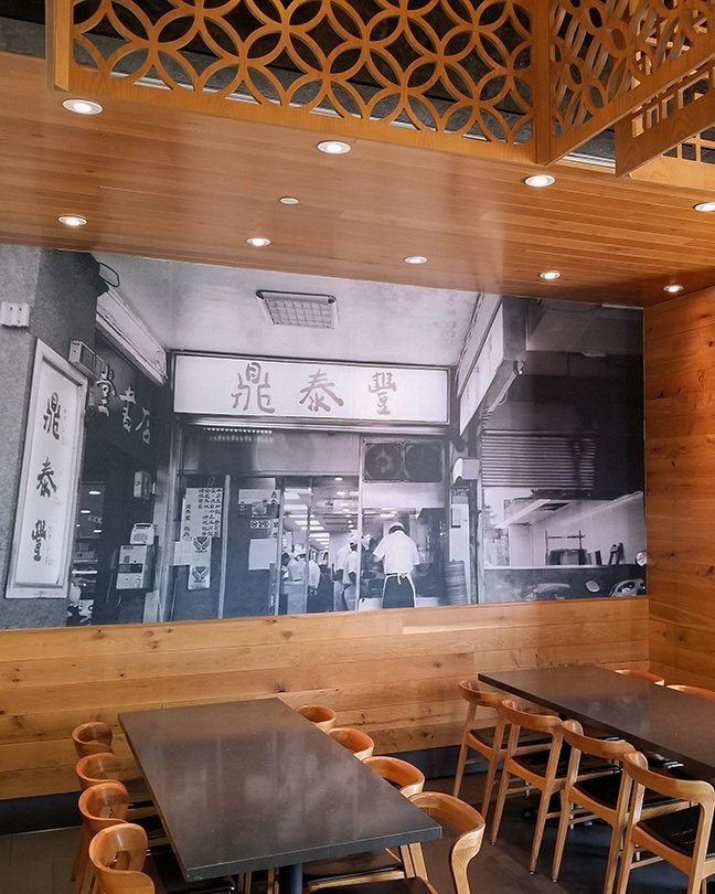 Glendale Din Tai Fung private dining