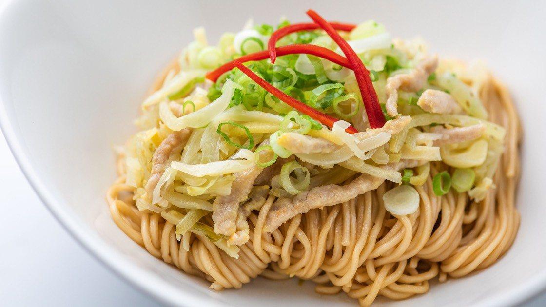 Sauced Noodles with Pickled Mustard Greens & Shredded Kurobuta Pork, close up