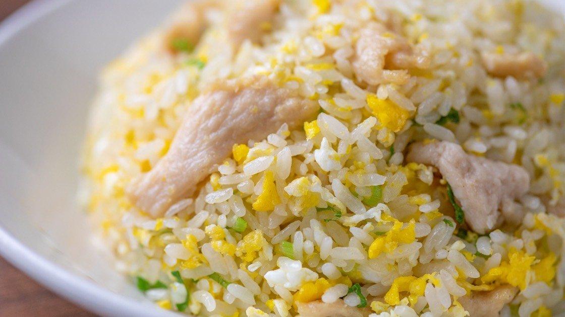 Jidori Chicken Fried Rice on a white plate, close up