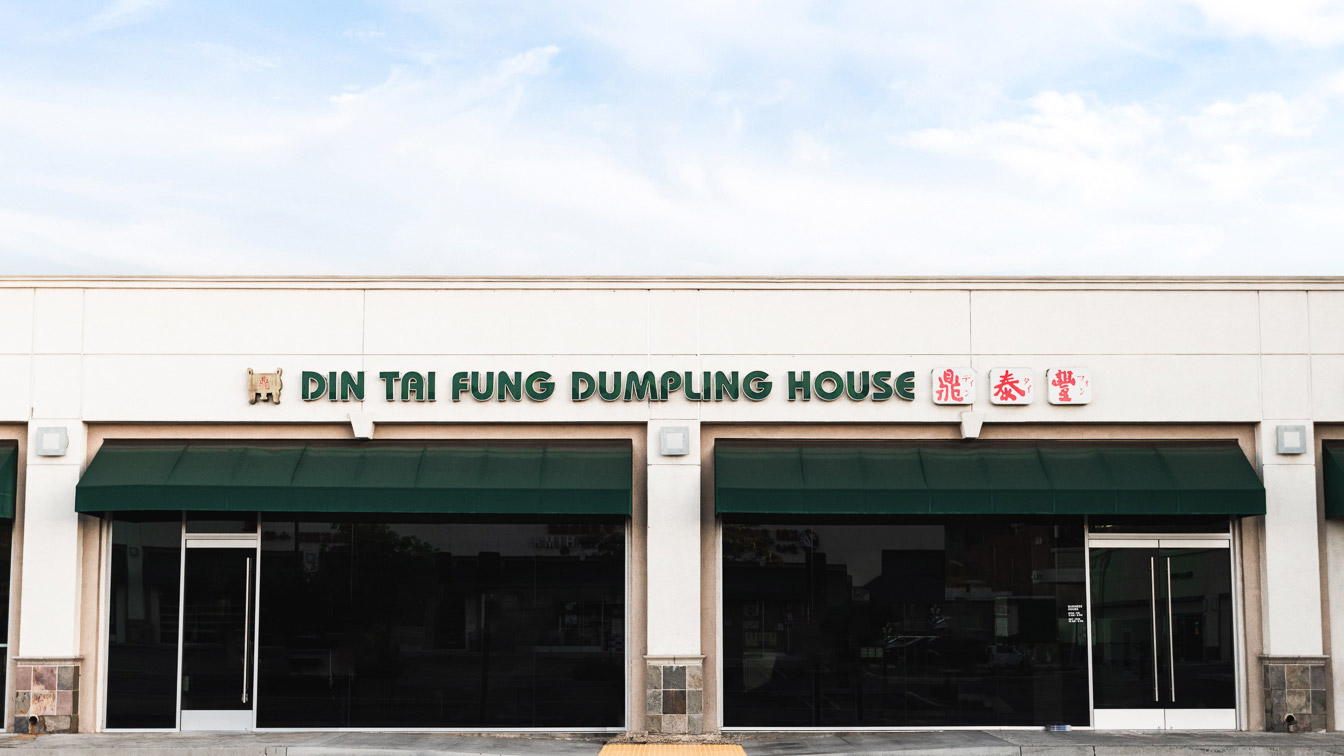 A photo of the exterior of the original Din Tai Fung in Arcadia.