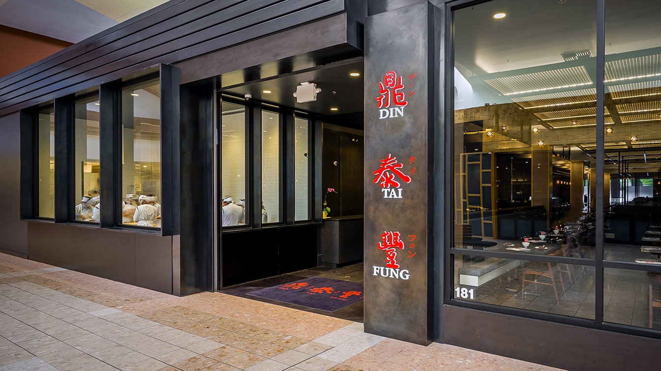 An exterior shot of Din Tai Fung in Tukwila.