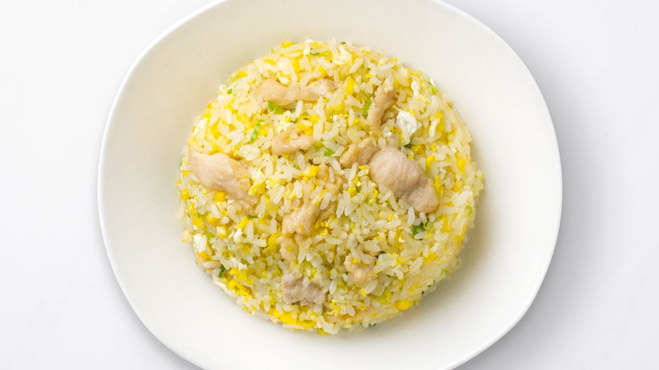 Jidori Chicken Fried Rice on a white plate