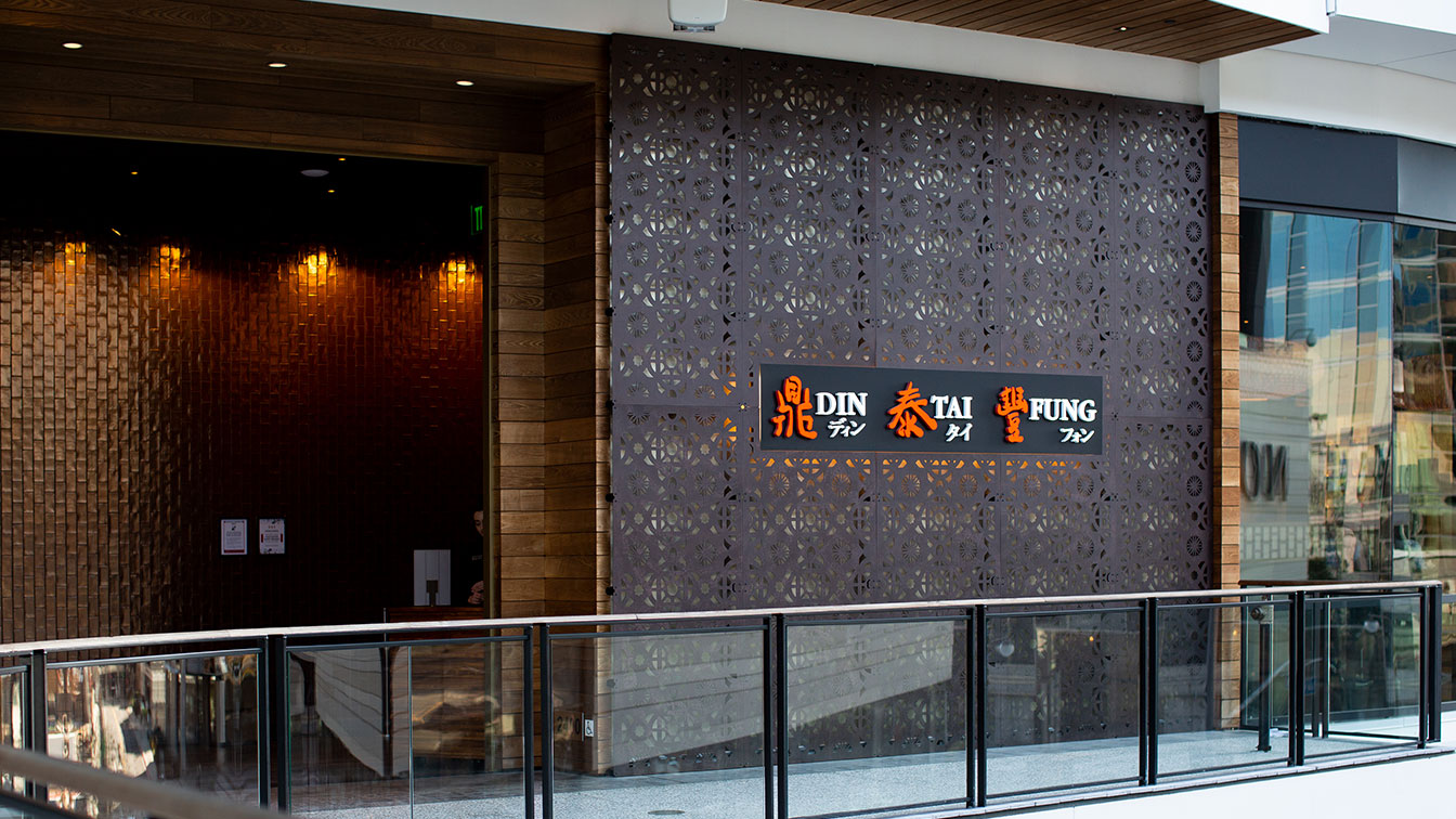 An exterior shot of Din Tai Fung Century City.