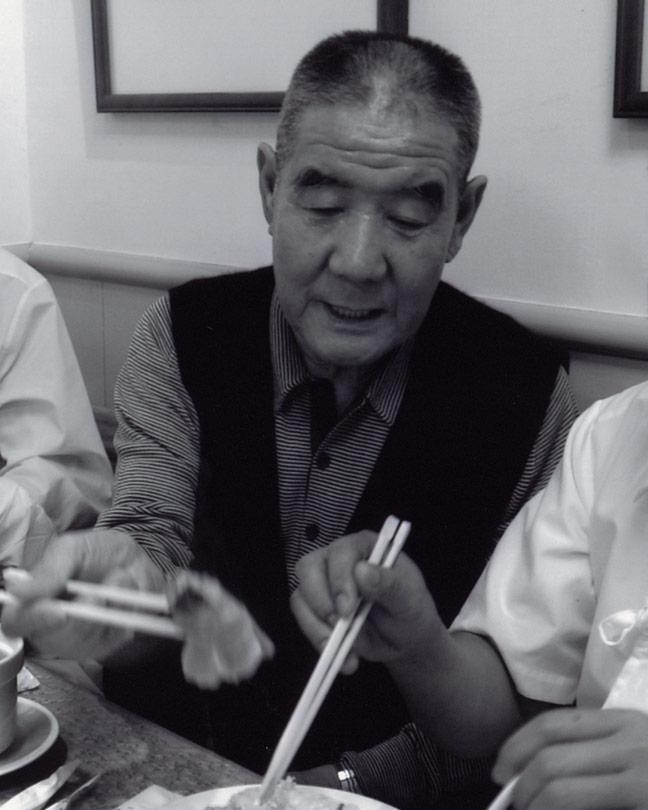 Mr. Bing-Yi Yang